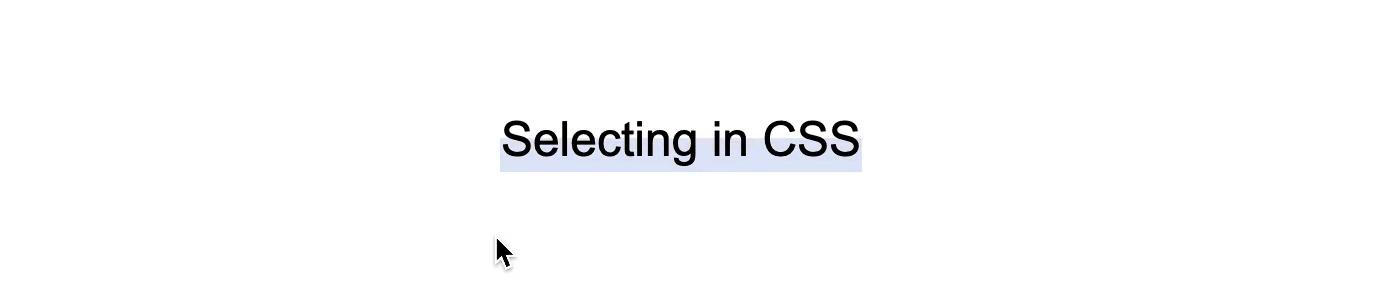 Выделение и CSS - 6
