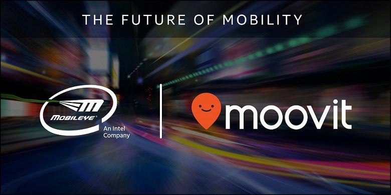 Intel покупает компанию Moovit