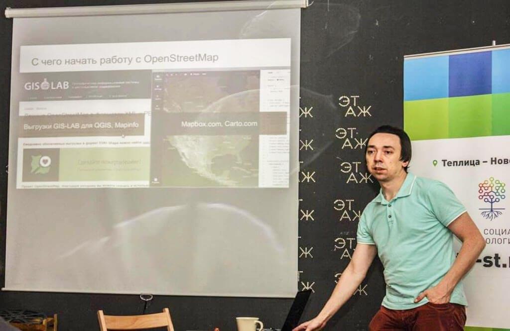 Дмитрий Лебедев: «Несколько лет назад я явно понимал, что еще чуть-чуть и OpenStreetMap пойдет ко дну» - 4