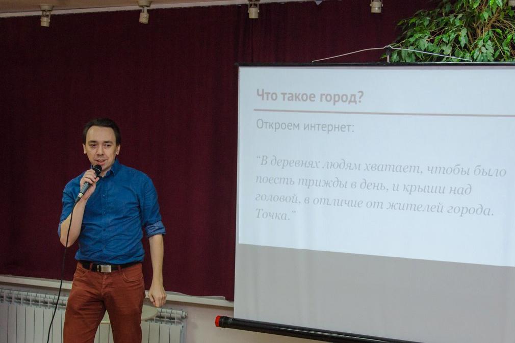 Дмитрий Лебедев: «Несколько лет назад я явно понимал, что еще чуть-чуть и OpenStreetMap пойдет ко дну» - 1