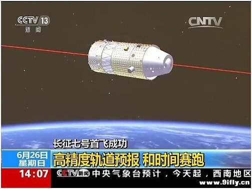 Новый китайский перспективный пилотируемый корабль. Его история и роль в современной лунной гонке - 3
