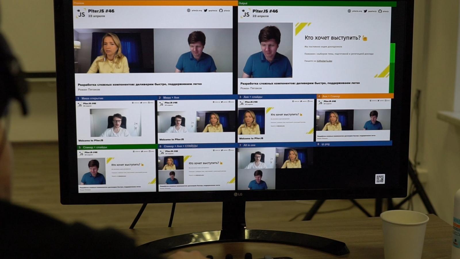 Пультовая Всевластья. Как устроен стриминг на онлайн-конференциях JUG Ru Group - 10