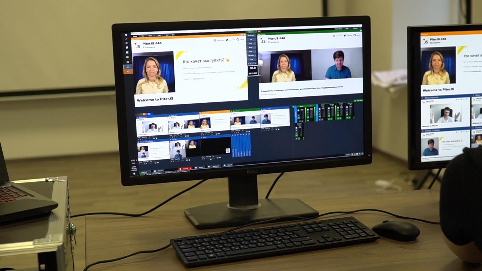 Пультовая Всевластья. Как устроен стриминг на онлайн-конференциях JUG Ru Group - 9