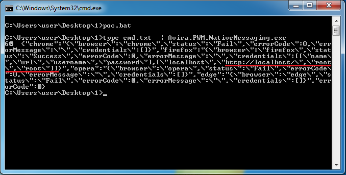Снимок экрана командной строки с полученными данными