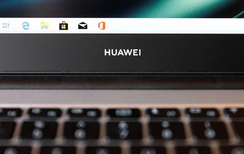 В США готовят норму, которая позволит американским компаниям совместно с Huawei разрабатывать сети 5G