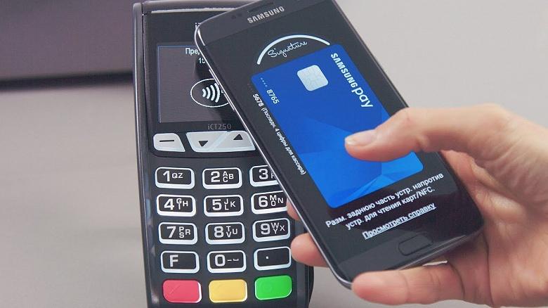 Samsung подтвердила скорый выпуск дебетовых карт. Компания идет по пути Apple и Huawei