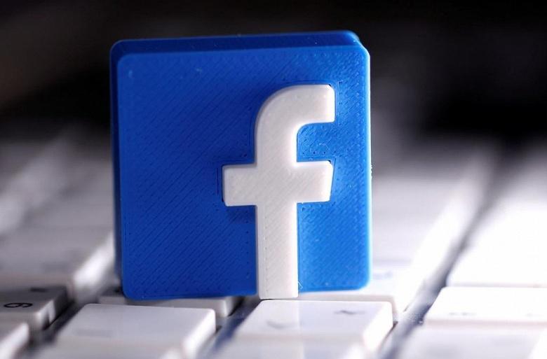 Сотрудники Facebook смогут работать удаленно до конца года