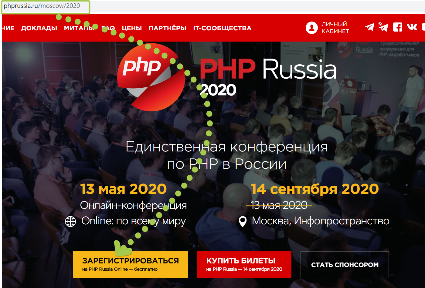 Все доклады бесплатной онлайн-части PHP Russia c иностранными докладчиками можно будет смотреть в переводе - 2
