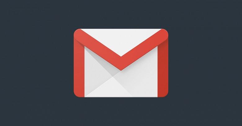 Пользователи iOS наконец-то получили тёмную тему для Gmail