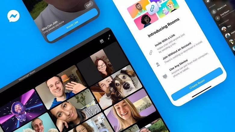 В WhatsApp и Instagram вскоре тоже можно будет устраивать крупные видеоконференции. В приложения интегрируют Messenger Rooms