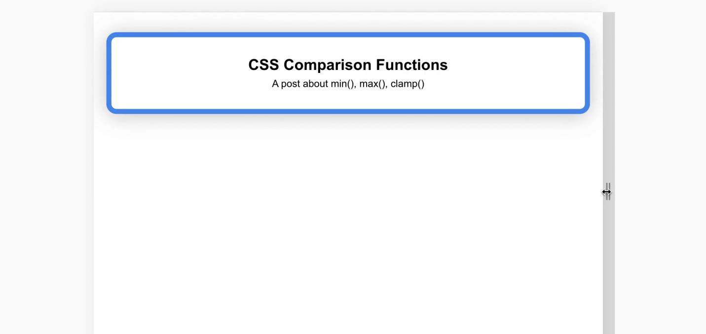 CSS-функции min(), max() и clamp() - 21
