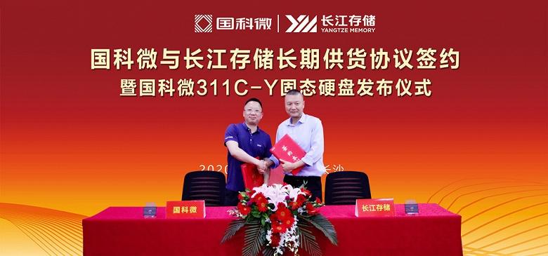 Ключевые компоненты твердотельного накопителя 311C-Y созданы и изготовлены в Китае