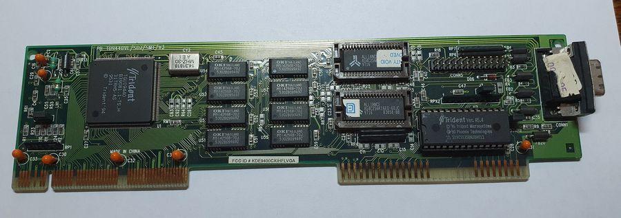 Сборка 486 — выбор комплектующих - 7