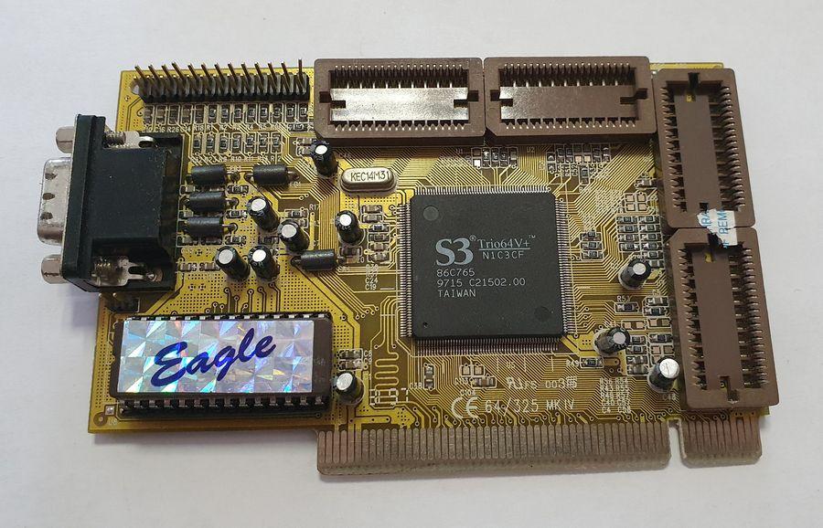 Сборка 486 — выбор комплектующих - 8