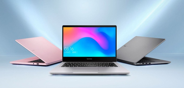 Новые ноутбуки RedmiBook будут основаны на очень удачных процессорах AMD Ryzen 4000