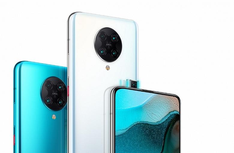 Новый смартфон Poco на подходе, но новый ли он будет? Poco M2 Pro может оказаться копией Poco F2 Pro и Redmi K30 Pro