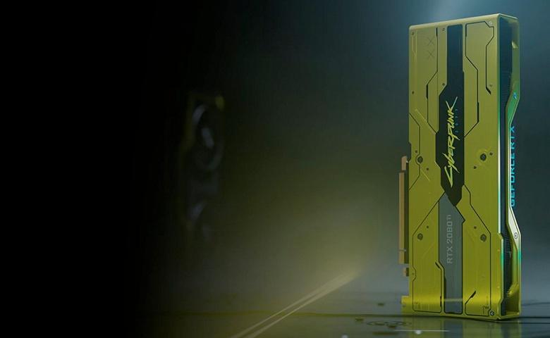 Nvidia на коне даже в пандемию. Компания нарастила выручку, прибыль и продажу игровых видеокарт