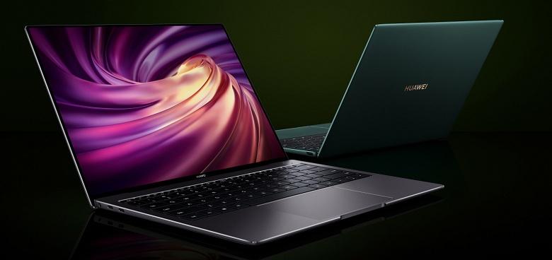 Скидка в 20 000 рублей и необычный зелёный цвет. Huawei начала принимать предзаказы на флагманский ноутбук MateBook X Pro