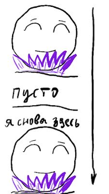 Сознание и тезис Макса Фрая - 10