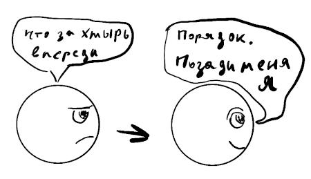 Сознание и тезис Макса Фрая - 16