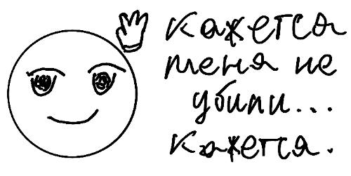 Сознание и тезис Макса Фрая - 19