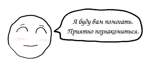 Сознание и тезис Макса Фрая - 4