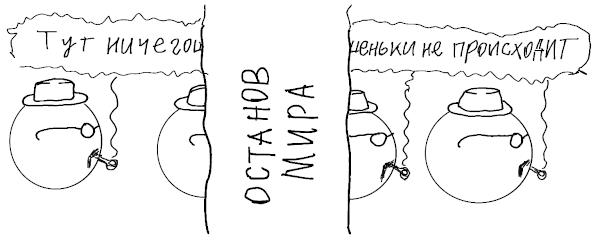 Сознание и тезис Макса Фрая - 7
