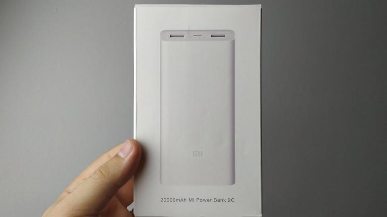 Аккумуляторы и зарядные устройства Xiaomi стали более «фирменными»