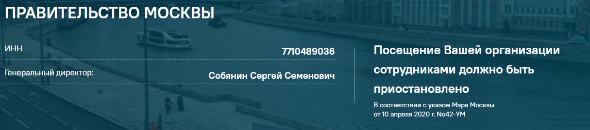 Цифровизация паники: ДИТ Москвы против москвичей — круглый стол 23 мая - 1