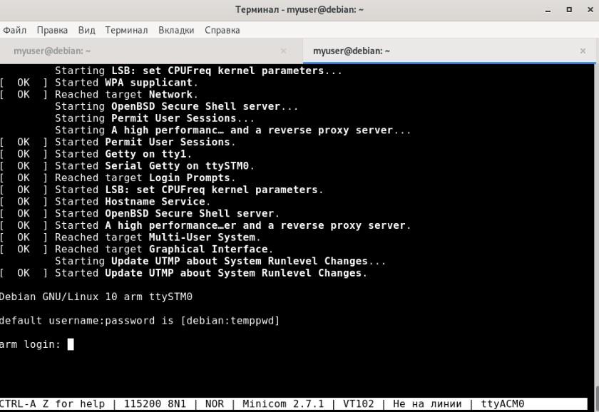 STM32MP1: U-Boot, Buildroot, Arch Linux и немного Debian - 15