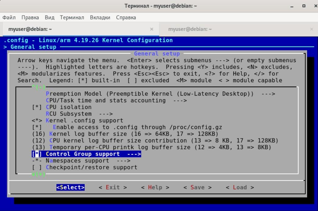 STM32MP1: U-Boot, Buildroot, Arch Linux и немного Debian - 5