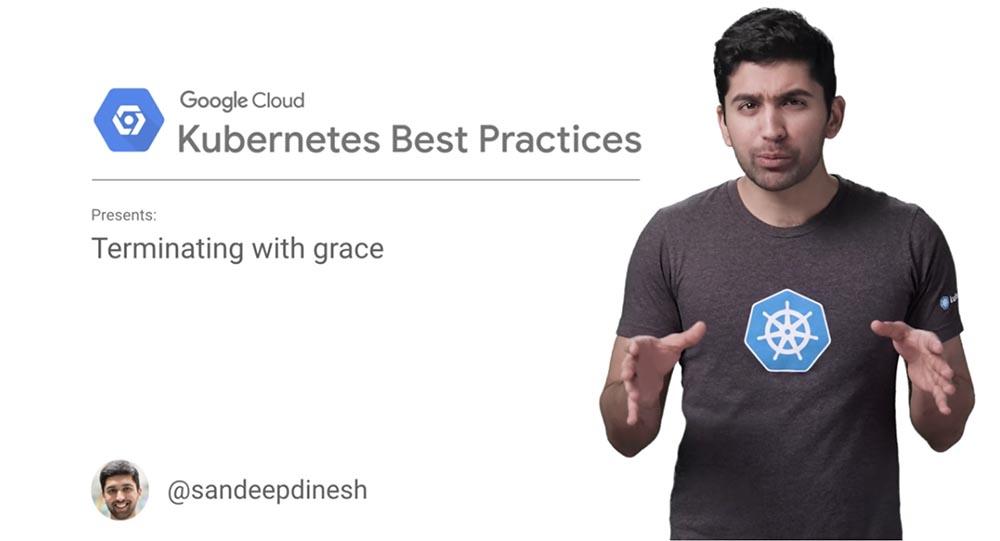 Лучшие практики Kubernetes. Корректное отключение Terminate - 1