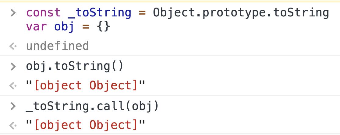5 интересных JavaScript-находок, сделанных в исходном коде Vue - 2