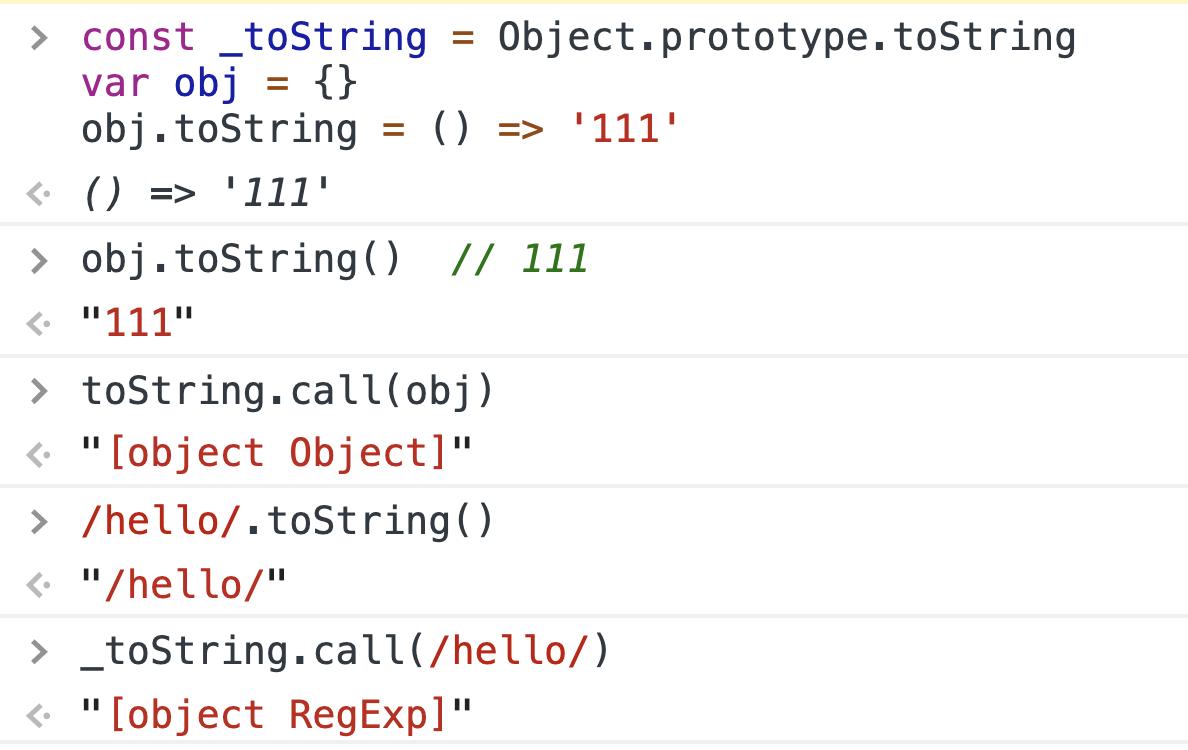 5 интересных JavaScript-находок, сделанных в исходном коде Vue - 3
