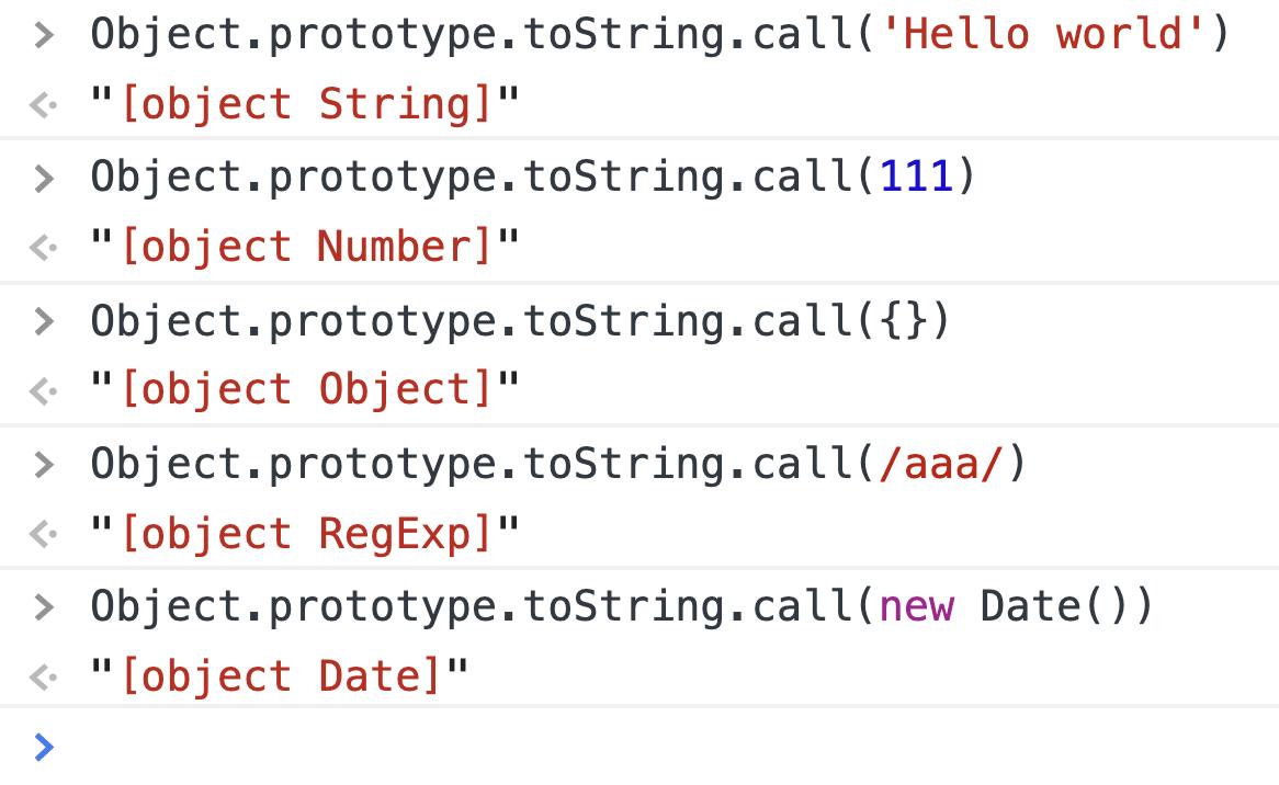 5 интересных JavaScript-находок, сделанных в исходном коде Vue - 5