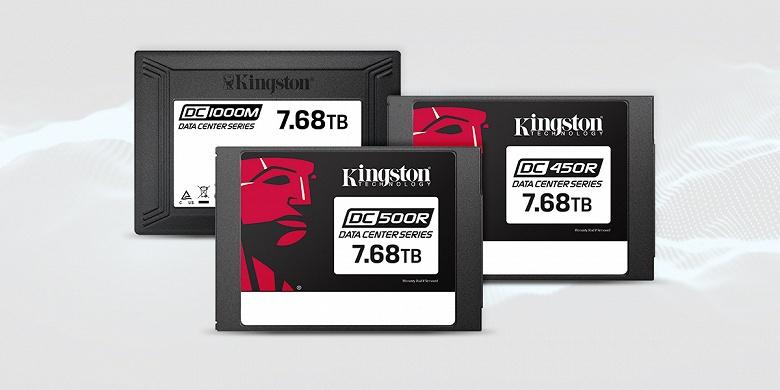 Kingston Technology начинает поставки SSD объемом 7,68 ТБ