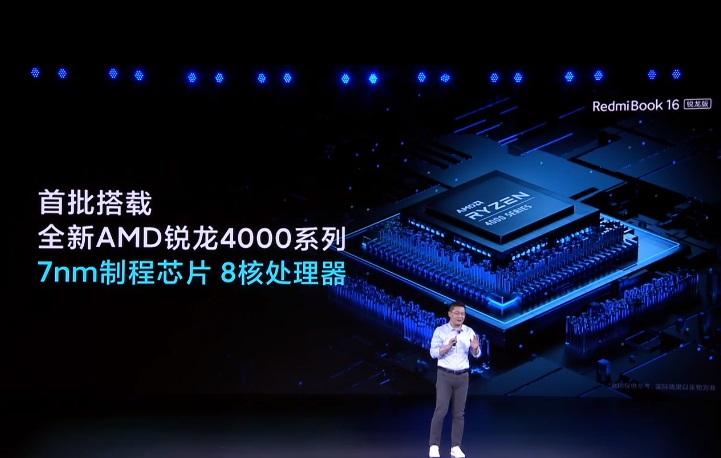 Ryzen 5 4500U, 16 ГБ ОЗУ, SSD 512 ГБ и диагональ на выбор за $500. Представлены ноутбуки RedmiBook Ryzen Edition