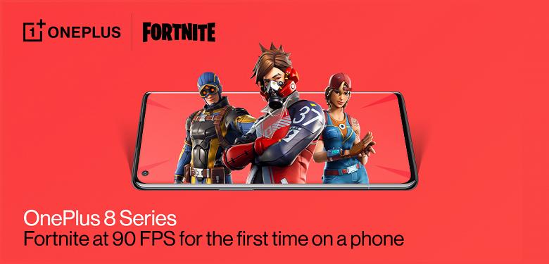 Флагманы OnePlus — первые в мире смартфоны, на которых в Fortnite можно играть при 90 к/с
