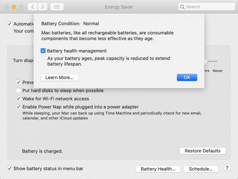 Apple запретила старым MacBook заряжаться до конца для их же пользы