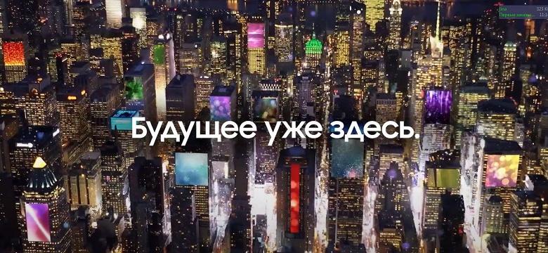 Samsung и Cisco выпустили в России комплект Webex On Flip