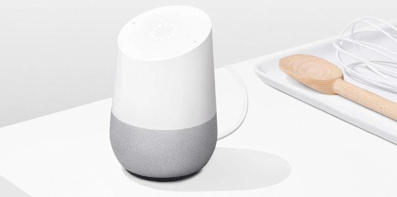 Это устройство Google продавала без изменений четыре года. Google Home исчезла из продажи, что намекает на грядущую замену