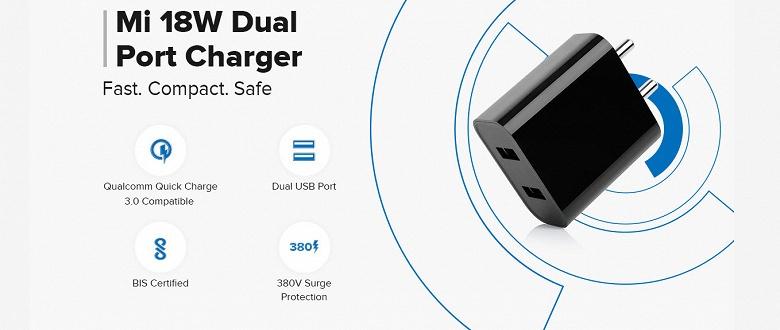 Новое быстрое зарядное устройство Xiaomi для сетей с напряжением 100-240 В стоит менее 8 долларов