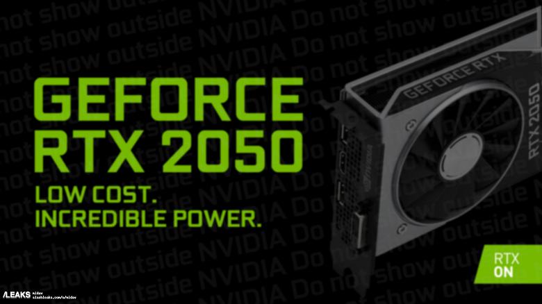 Первые изображения видеокарты Nvidia GeForce RTX 2050