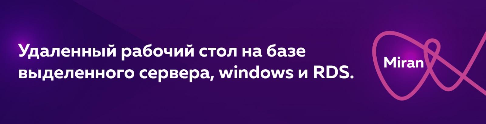 Как Microsoft убила AppGet - 2