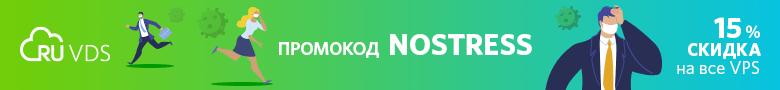 5 главных причин того, что JS-разработчики будут использовать Deno вместо Node - 2