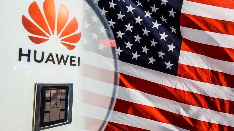 Huawei запасается на чёрный день. Компания тратит десятки миллиардов долларов на создание запасов различных чипов