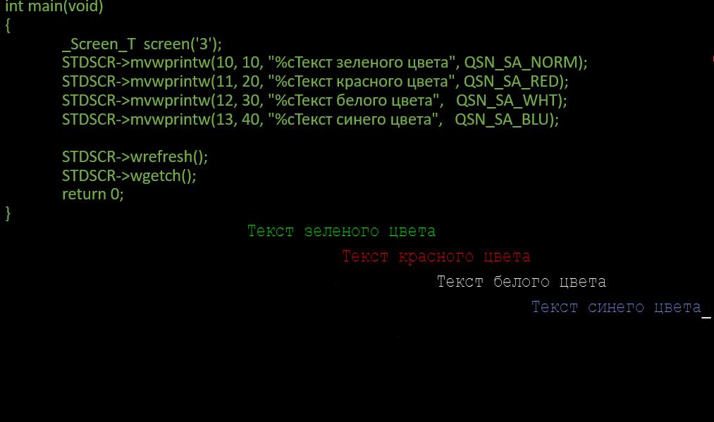 О разработке интерактивных приложений под ОС IBM i (aka AS-400) - 16