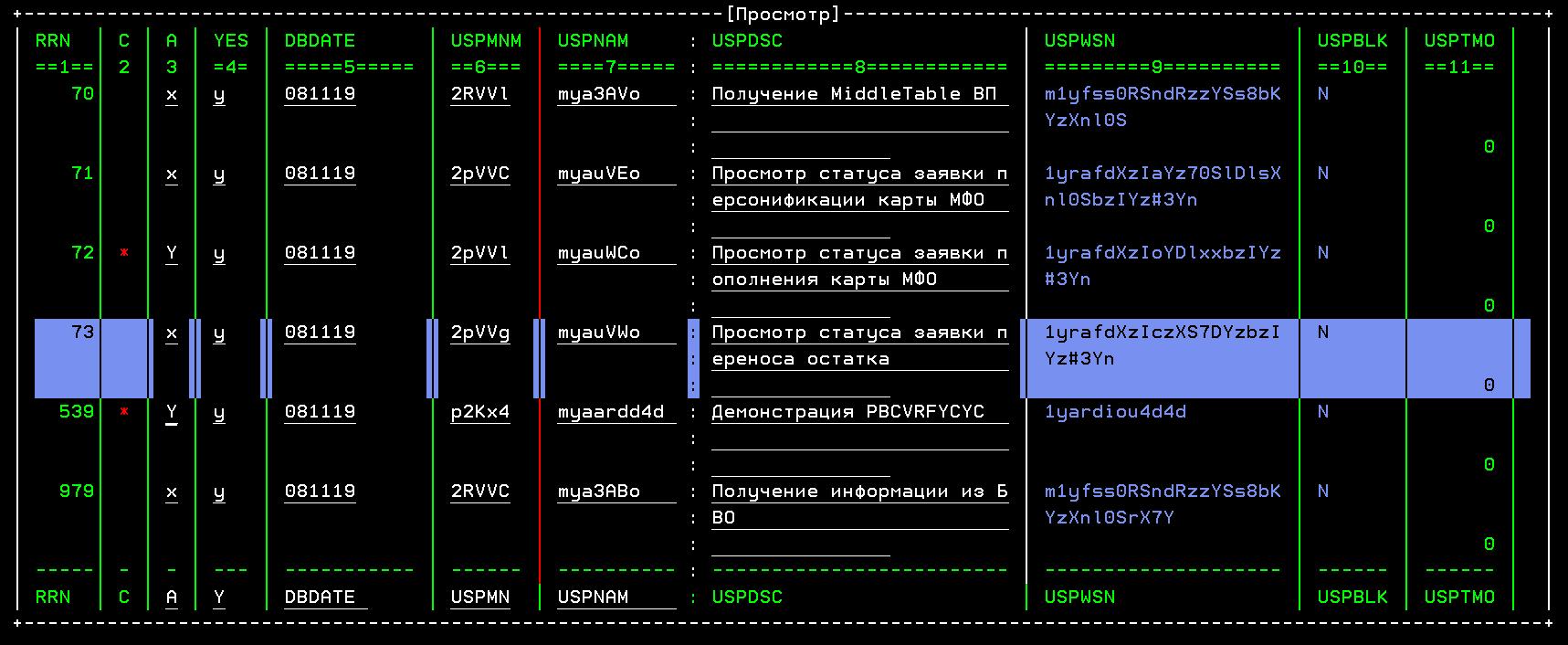 О разработке интерактивных приложений под ОС IBM i (aka AS-400) - 22