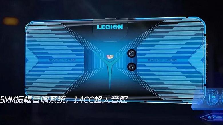 Тот самый первый в мире смартфон с 90-ваттной зарядкой — Lenovo Legion — может получить намного менее мощное комплектное ЗУ