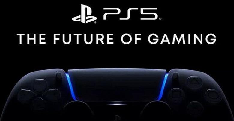 Sony переполошила фанатов PlayStation 5. Упоминания 2020 года пропали с сайта
